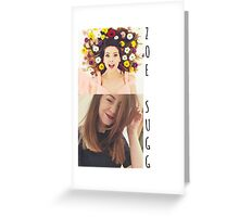 Zoe sugg zoella Greeting Card