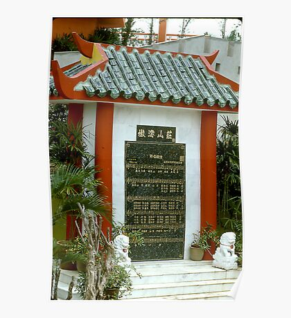 Auyin. Tablet Listing Benefits Of Feng Shui. Poster
