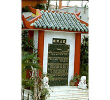 Auyin. Tablet Listing Benefits Of Feng Shui. Photographic Print