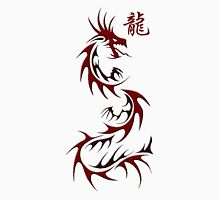 Chinese Dragon Year of the Dragon Mythical  Unisex T-Shirt