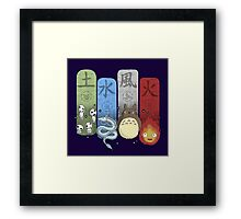 Ghibli Elemental Charms Framed Print