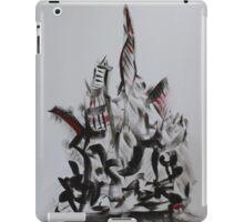 Abstract 02 iPad Case/Skin