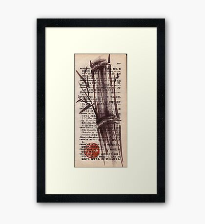 """""""Bamboo sketch"""" #135 - Dictionary india ink brush pen drawing/painting Framed Print"""