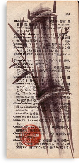"""""""Bamboo sketch"""" #135 - Dictionary india ink brush pen drawing/painting by Rebecca Rees"""