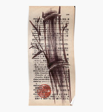 """Bamboo sketch"" #135 - Dictionary india ink brush pen drawing/painting Poster"