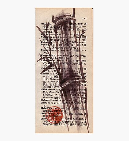 """Bamboo sketch"" #135 - Dictionary india ink brush pen drawing/painting Photographic Print"