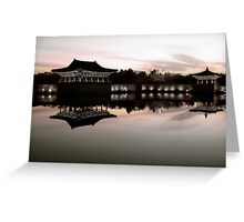 Anapji Pond Greeting Card