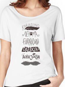 Haikyuu!! Teams - Black Women's Relaxed Fit T-Shirt