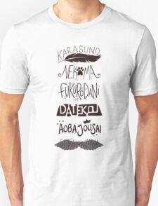 Haikyuu!! Teams - Black T-Shirt