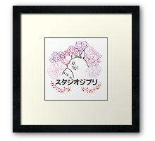Studio Ghibli~ Totoro Framed Print