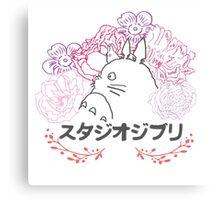 Studio Ghibli~ Totoro Canvas Print