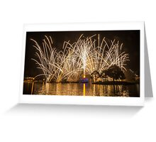 Thousand Points of Light - Illuminations Reflections of Earth Greeting Card