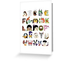 Child of the 70s Alphabet Greeting Card