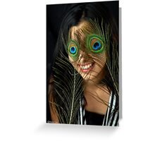 EYESECLIPS Greeting Card
