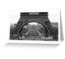 Just the base, Tour Eiffel. Paris. France Greeting Card