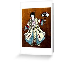 Asian Paper Doll Greeting Card