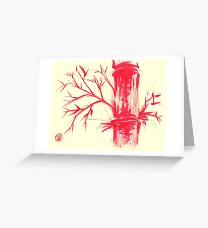 Fire Bamboo - watercolor and dry brush painting Greeting Card