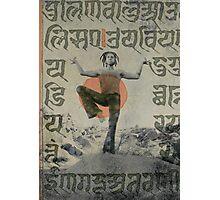 For Shiva Photographic Print