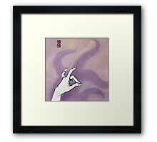 the show - imagination (an experiment) Framed Print