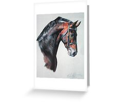 Fuego II Greeting Card