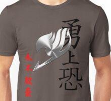Custom Metallic Fairy Tail Emblem Unisex T-Shirt