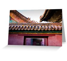 Winter in the Forbidden City Greeting Card