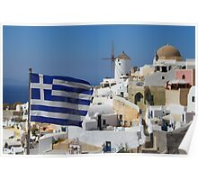 Proudly Greek Poster