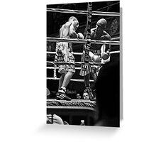 Blue Horizon Boxers 1 Greeting Card