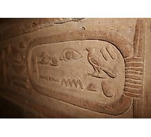 Edfu, Egypt Photographic Print