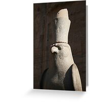 Edfu, Egypt Greeting Card