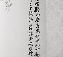 Chinese Scroll Calligraphy. by Joseph O'R.