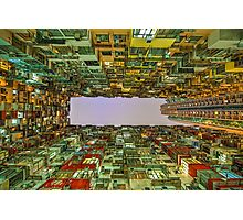 Quarry Bay 2015 Photographic Print