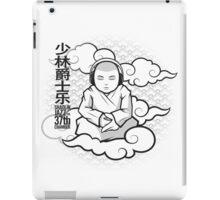 SHAOLIN JAZZ - Meditation iPad Case/Skin