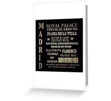 Madrid Famous Landmarks Greeting Card