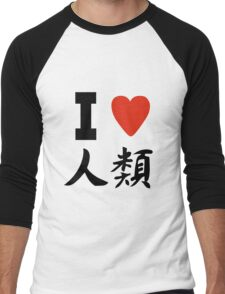 No Game No Life - Sora - I love Humanity  Men's Baseball ¾ T-Shirt