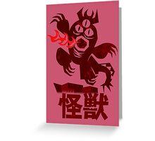 Big Hero 6 Fred's Kaiju Shirt Greeting Card