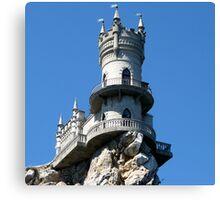 """Decorative castle """" Swallow's Nest """"    Canvas Print"""