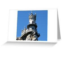 "Decorative castle "" Swallow's Nest ""    Greeting Card"