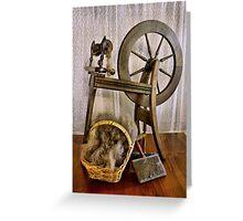 Spin me a Yarn Greeting Card