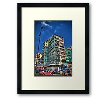 Lai Chi Kok Rd - Sham Shui Po the HDR Touch Framed Print