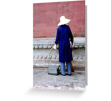 The Other Half - Beijing, China Greeting Card