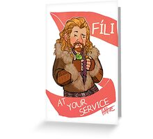 Fíli at Your Service Greeting Card