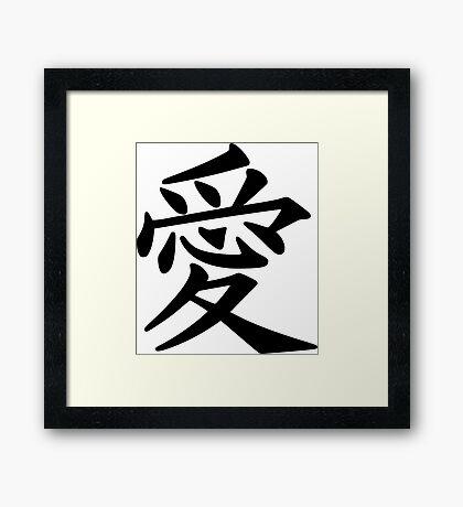 Love in Japanese Character Framed Print