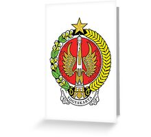 Coat of Arms of Yogyakarta Greeting Card