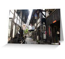 vernacular architecture in Ciqikou town of Chong qing Greeting Card