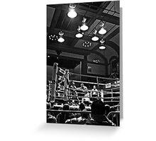 Blue Horizon Boxers 5 Greeting Card