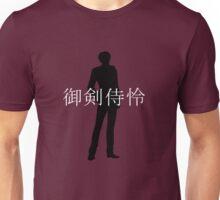 Miles Edgeworth Unisex T-Shirt