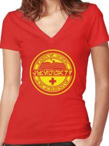 Dune Sea Lifeguard Aurebesh [Yellow Normal] Women's Fitted V-Neck T-Shirt