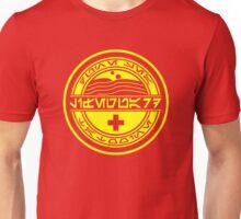 Dune Sea Lifeguard Aurebesh [Yellow Normal] Unisex T-Shirt