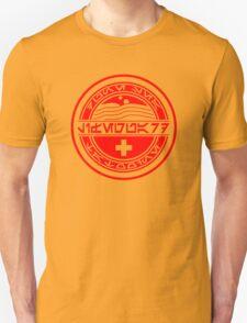 Dune Sea Lifeguard Aurebesh [Red Normal] T-Shirt